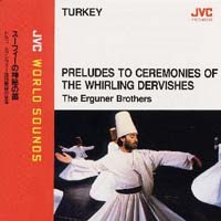 トルコのネイ(葦笛)~スーフィーの神秘の笛~メヴレヴィー旋回舞踊の音楽