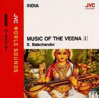 南インドのヴィーナ 1~瞑想無限
