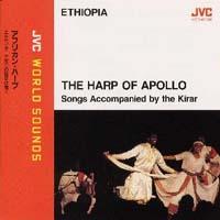 エチオピアのうた~アフリカン・ハープ~エチオピア アポロの竪琴は響く