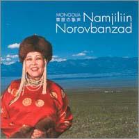 モンゴル 草原の歌声