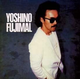 YOSHINO FUJIMAL