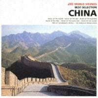 JVC WORLD SOUNDS Best Selection CHINA