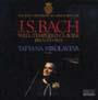 J.S.バッハ:平均律クラヴィーア曲集 2 BWV870~893