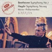 ベートーヴェン 交響曲 第7番