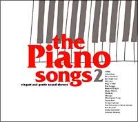 ピアノ・ソングス 2