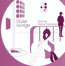 Color Lounge シリーズ Violet Lounge