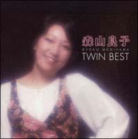 森山良子 TWIN BEST