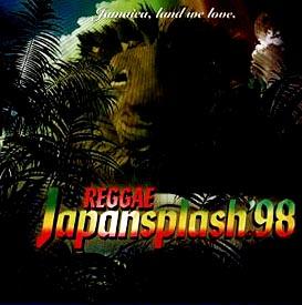 レゲエ・ジャパン・スプラッシュ '98