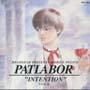 """PATLABOR VOL.6 Best Album""""INTENTION"""""""