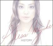 観月ありさ『HISTORY~ALISA MIZUKI COMPLETE SINGLE COLLECTION~』