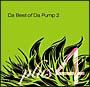 Da Best of Da Pump 2 plus 4(DVD付)