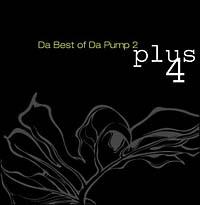 Da Best of Da Pump 2 plus 4