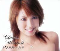Diamond~キボウノシルシ~