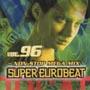 スーパー・ユーロビート VOL.96
