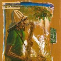 "JUSTA RECORD Presents""Jamaican Good-Good Oldies""Killer Ska Instrumantal"