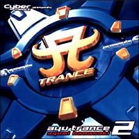ランク1『Cyber TRANCE presents ayu trance 2』