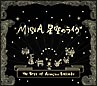 MISIA 星空のライヴ~The Best of Acoustic Ballade~