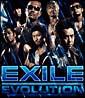 EXILE EVOLUTION(通常盤)