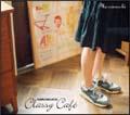 林英哲『MARUNOUCHI CLASSY CAFE avexio edition』