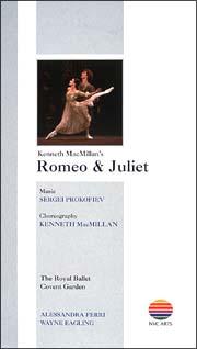 ケネス・マクミランのロミオとジュリエット