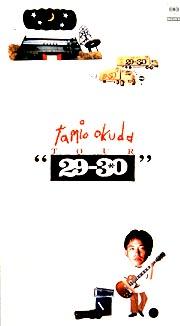 TAMIO OKUDA TOUR 29-30