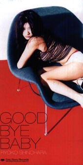 篠原涼子『Goodbye  Baby』
