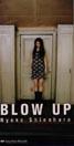 篠原涼子『BLOW UP』