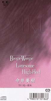 Boogi-Woogi Lonesome
