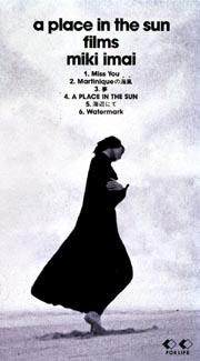 A PLACE IN THE SUN films