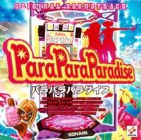 パラパラ・パラダイス・オリジナル・サウンドトラック