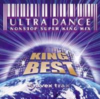 ウルトラダンス・キング~ベスト・ノンストップ・スーパー・キング・ミックス