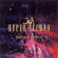 ハイパー・テクノ~ミッション3~