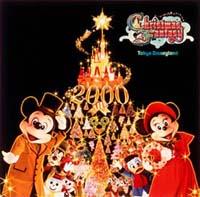 東京ディズニーランド クリスマス・ファンタジー