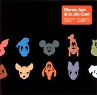 Disney Age@D_100Cafe