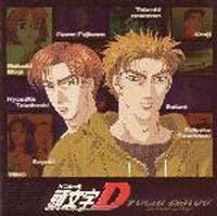 頭文字(イニシャル)D Vocal Battle Second Stage