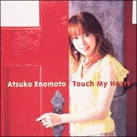 アニメタル『Touch My Heart』