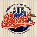 R&B/ヒップホップ・パーティ・2003・ベスト