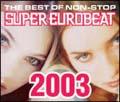 ザ・ベスト・オブ・ノンストップ・スーパー・ユーロビート 2003