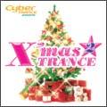 サイバートランス・プレゼンツ・クリスマス・トランス 2