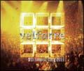 ランク1『ヴェルファーレ -9th アニヴァーサリー 2003-』