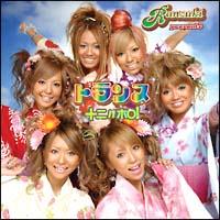 RANZUKI Presents trance だポ!