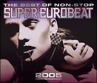 ザ・ベスト・オブ・スーパー・ユーロビート 2005