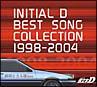頭文字[イニシャル]D BEST SONG COLLECTION 1998-2004