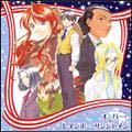 サクラ大戦『サクラ大戦 第六期ドラマCDシリーズ Vol.3 紐育編』
