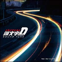 頭文字<イニシャル>D THE MOVIE SOUND TUNE
