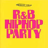 スーパー・ダンス・フリーク VOL.86 ~R&B/ヒップホップ・パーティー~