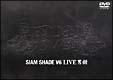 """SIAM SHADE V6 LIVE """"男樹"""""""