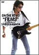 """ON THE ROAD""""FILMS"""""""