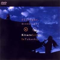 喜多郎『KITARO LIVE IN 薬師寺』