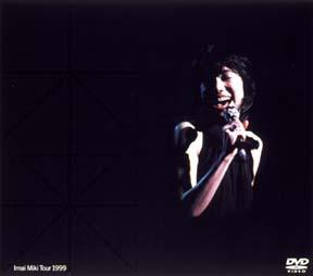 IMAI MIKI TOUR 1999 未来